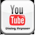 Наш канал на Youtube.com